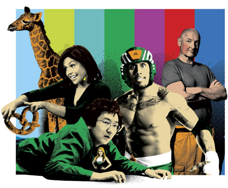 Glukit's illo for New York Magazine - Alternative Reality TV - Feb 2008